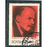 СССР 1963.. В.Ленин