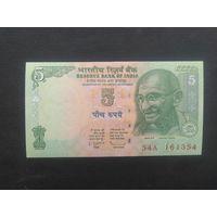 5 рупий 2010 года. Индия. UNC.