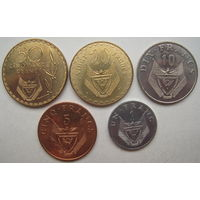 Руанда 1, 5, 10, 20, 50 франков 1977-1987 гг. Комплект (g)
