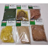 Аксессуары для диорам: Трава, мох, солома кусты и пр.