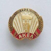 Членский знак коммунистической партии Кипра