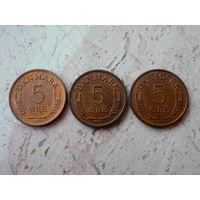 5 эре 1963 1965 1967 Дания 3 монеты.
