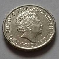 5 пенсов, Великобритания 2015 г., AU
