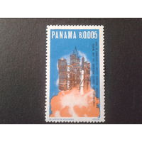 Панама 1964 надпечатка на космической марке Старт Скаута