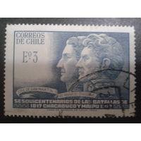 Чили 1968 150 лет независимости
