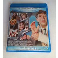 Советское Кино - 11 фильмов в HD качестве