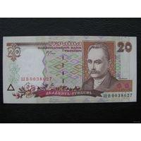 Украина 20 гривен 2000 UNC