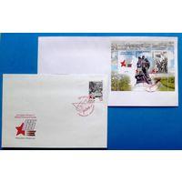 КПД Беларусь. СГ 2010 г. (2 конверта - марка и блок) 65-летие Победы в Великой Отечественной войне.