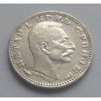 Сербия, 50 пара, 1915 год. Серебро 835.