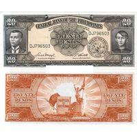 Филиппины. 20 песо 1949-69. [UNC]