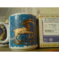 """Чашка сувенирная """"Зодиак""""  -  знак Козерог -отличный подарок."""