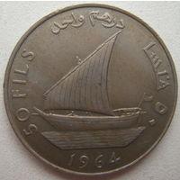Южная Аравия 50 филс 1964 г.