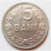 Румыния 1966г.