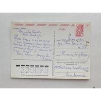 Мiхась Данiленка  поэт писатель  автограф