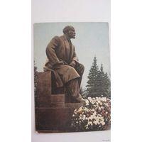 Памятник Ленину  г.Москва  1967г
