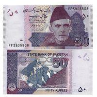 Пакистан 50 рупий образца 2015 года UNC p47i