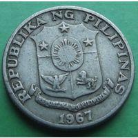 Филиппины. 25 сантимос 1967.