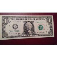 1 доллар США 2013 г. со звездой (звёздная), AU