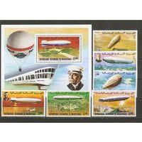 Мавритания 1976 Дирижабли