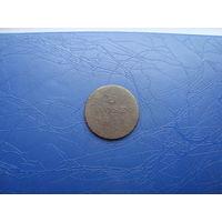 3 гроша 1811                   (4421)