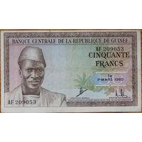50 франков 1960 года.