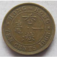 Гонконг 10 центов 1968