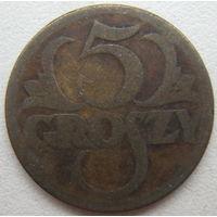 Польша 5 грош 1923 г. (g)