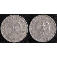 YS: Германия, Третий Рейх, 50 рейхспфеннигов 1935D, КМ# 87 (1)