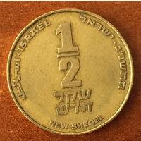 Израиль, 1/2 нового шекеля 1993