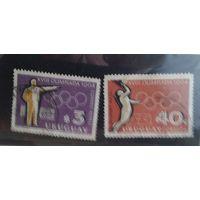 Марки Уругвай 1965. 2марки Гашеные. 1013, 1020.