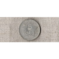 Вьетнам 5 хао 1946 /редкая/(D)