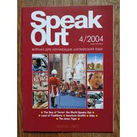 Английский журнал Speak out