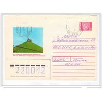 1994 Беларусь конверт прошедший почту редкий  провизорий Минска