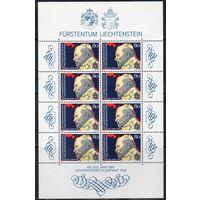 Папа Римский Лихтенштейн 1983 год чистый малый лист из 8 марок (М)
