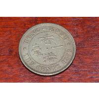 Гонконг 10 центов 1973