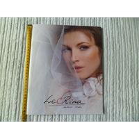Каталог Le Rina Fashion Studio Свадебная мода