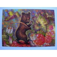 Современная открытка, Сытая Таня, Морошковый мед; 2016, чистая (медведь).