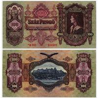 Венгрия. 100 пенго (образца 1930 года, выпуск 1944, P112, номер со звездой, aUNC)