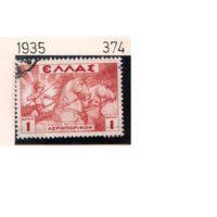 Греция-1935,(Мих. 374) гаш. , Лошади