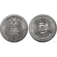 Индия 1 рупия 2002 Джаяпракаш Нараян