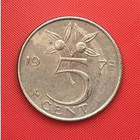 Нидерланды, 5 центов 1978 г. Распродажа!