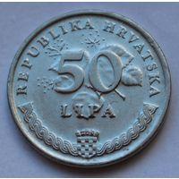 Хорватия, 50 лип 1993 г.