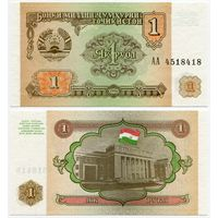 Таджикистан. 1 рубль (образца 1994 года, P1, UNC) [серия АА]