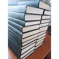 Чарльз Диккенс. Собрание сочинений в 30 томах. Наличие 1, 2, 3, 4, 5, 6, 7, 8, 9, 10, 11, 12, 13, 15, 16, 17, 18, 22, 28 29 30 тома. (1957 г.) Розница.
