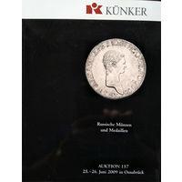 Kunker Auktion 157. 25-26.06.2009. Osnabrueck. Russische Muenzen und Medaillen. Аукционный каталог русских монет и медалей