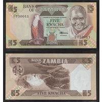Распродажа коллекции. Замбия. 5 квача 1986(88) года (P-25d - 1980-1986 ND Issue)
