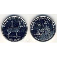 G Эритрея 1 цент 1991 г. Антилопа