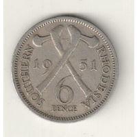 Южная Родезия 6 пенс 1951
