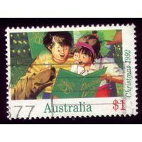 1 марка 1992 год Австралия Рождество 1328