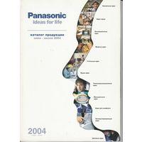 Каталог Panasonic 2004